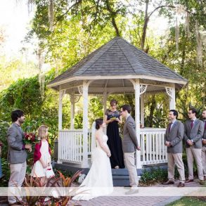 Sweetwater Branch Inn Gazebo Wedding